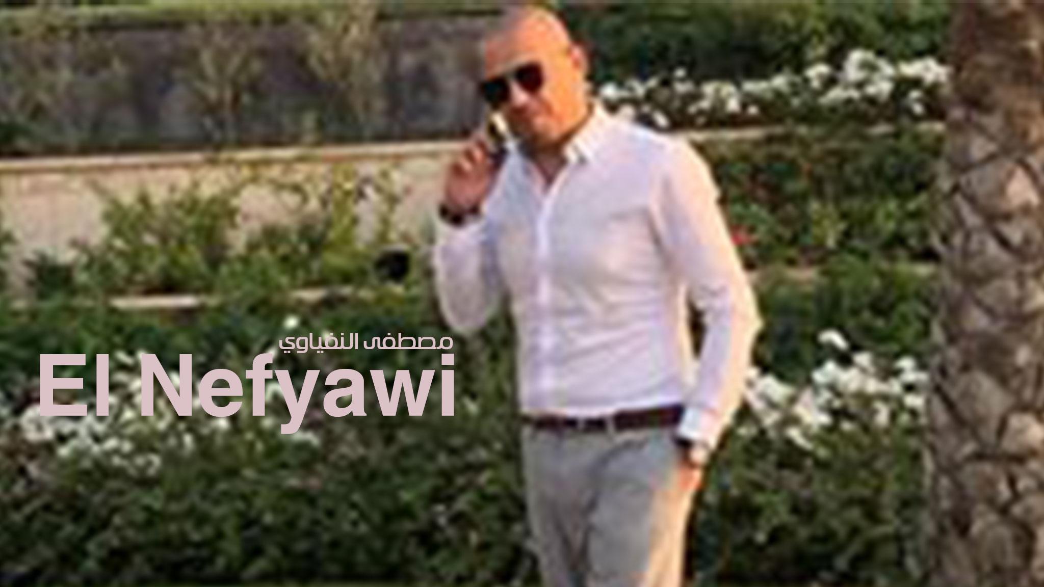 El Nefyawi Official Website الموقع الرسمي مصطفى النفياوي -