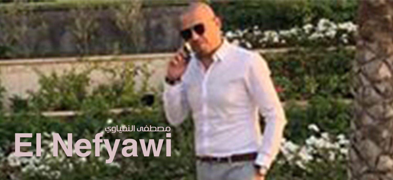 مصطفى النفياوي تنشيط السياحة في مصر