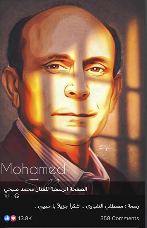 رسمة الفنان محمد صبحي مع النفياوي
