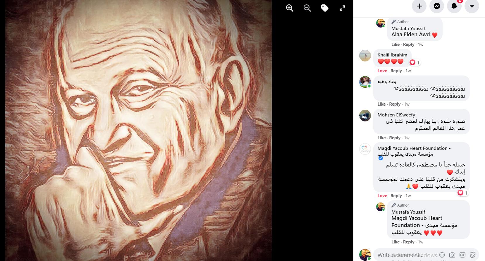 رسمة الدكتور مجدي يعقوب بواسطة الفنان مصطفى النفياوي