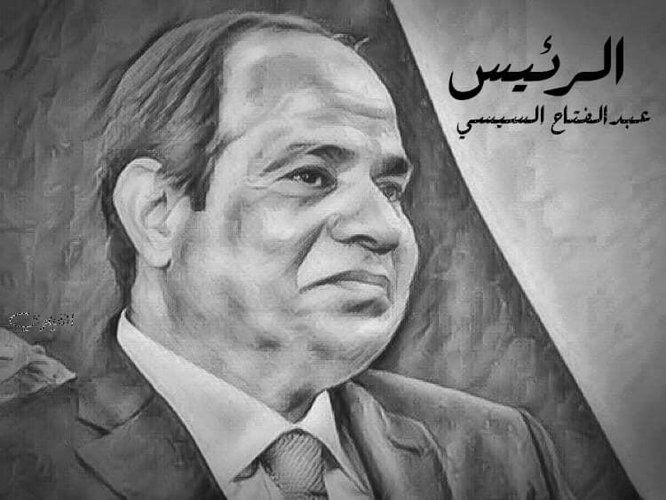 رسمة للرئيس عبدالفتاح السيسي