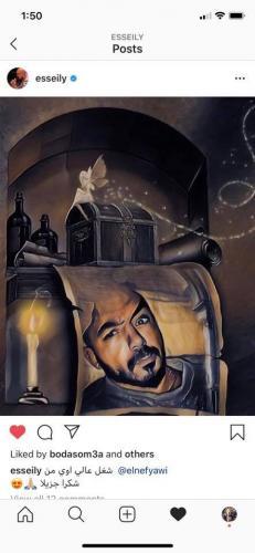 تصميم مصطفى النفياوي للفنان محمود العسيلي