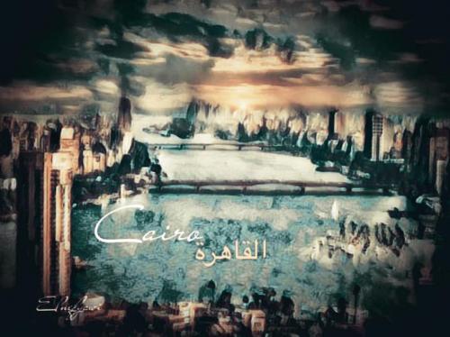 تصميمي للقاهرة ونيلها