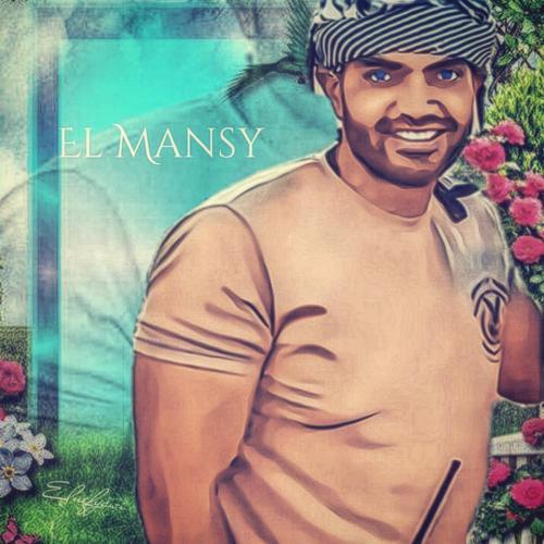 تصميمي للشهيد خالد المنسي بطل جيش مصر